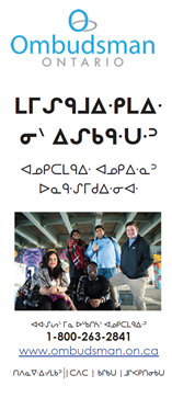Link to Oji-Cree Brochure for children and youth in care and service providers