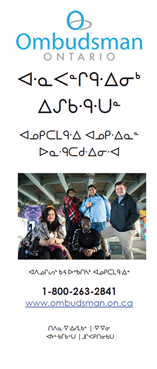 Link to Ojibway Brochure for children and youth in care and service providers