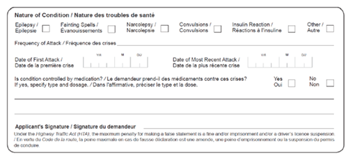 Figure 4: Excerpt from Report on Applicant with a Medical History form. A full copy of this form can be found at Appendix C.
